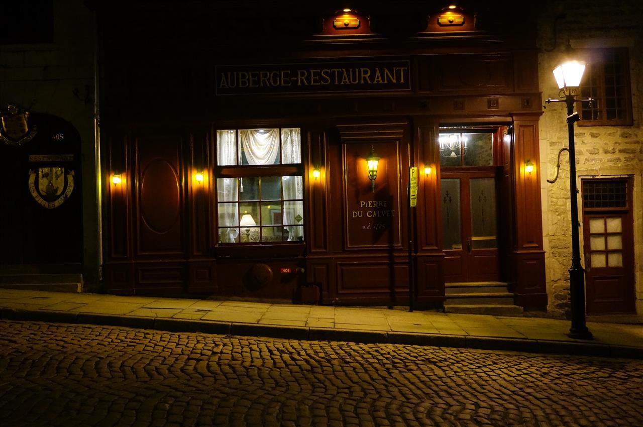 Restaurant in Altstadt
